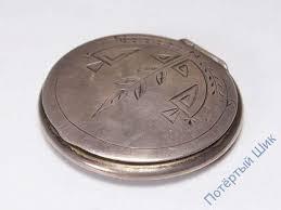 «Пудреница <b>&quot</b>;<b>Морская ракушка&quot</b>;. Серебро 875 пр ...