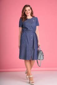 <b>Платье</b> Анастасия МАК арт. 600   Платья, Дресс код и <b>Платье</b> ...