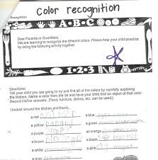 Coloring Pages  To Homework Homework Pages Adhd Add Yahoo Kids     Development Principles At Home  Kindergarten Homework Critique