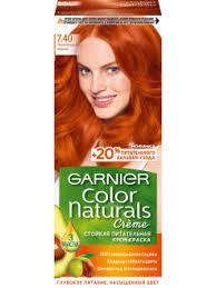 Купить <b>краски для волос</b> Garnier в интернет магазине WildBerries.ru