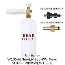 Snow foam lance sprayer / Foam Generator for <b>Huter</b> W105-P(New ...