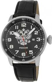 Наручные <b>часы Спецназ</b> — купить на официальном сайте ...