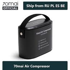 Buy Online <b>70mai Air Compressor</b> 12V Digital <b>Portable</b> Pump with ...