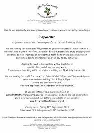 recruiting for playworker position little thetford acorns pre poster advertising playwork position 2015 1