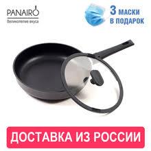 <b>Сковороды</b>, купить по цене от 533 руб в интернет-магазине TMALL