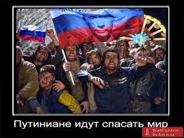Российские войска продолжают учения на границе с Украиной. Наблюдается перемещение авиации и техники, - СБУ - Цензор.НЕТ 6764