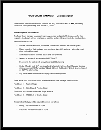 fast food resume examples   alexa resume    fast food manager resume examples