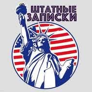 <b>Илья Либман</b>, Аудиокнига Слепые актеры в Америке – слушать ...