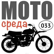 Купить Куда мотоциклисты складывают вещи? в интернет ...