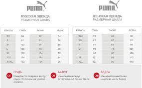 Купить <b>Шарф Puma</b> Fundamentals <b>Knit Scarf</b> ОРИГИНАЛ в Украине