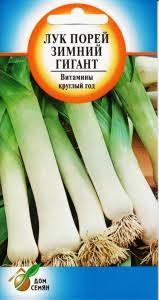 Зелень - В наличии. <b>Семена</b> и разные огородные нужности ...