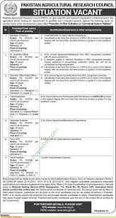 daily job ads 05th 2015 iweb staff required army public school and college for boys rawalpindi