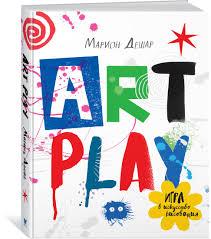 """<b>Книга</b> """"<b>ART</b> PLAY. Игра в <b>искусство</b> рисования"""" – купить <b>книгу</b> с ..."""