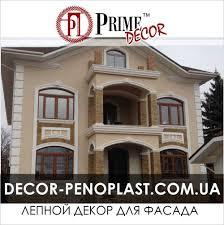 Prime Decor - Posts | Facebook