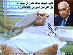 Di Balik Kematian Ariel Sharon
