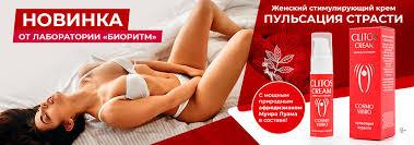 Магазин товаров для взрослых Перец - Интим товары, секс-шоп ...