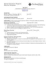 special education teacher resume special education teacher sample special education teacher sample resume