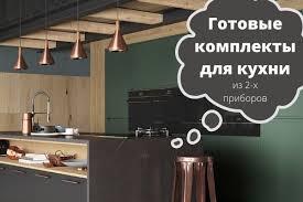 Qkitchen – интернет-магазин бытовой техники ASKO