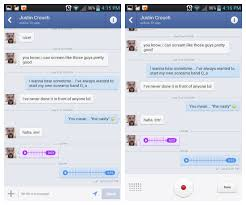 تحديث جديد في فيس بوك مسنجر يوفر ميزات رائعة