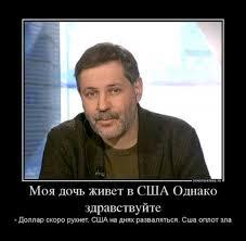 """Российские медиа используются как оружие. Они также виновны в событиях на Донбассе, - """"Репортеры без границ"""" - Цензор.НЕТ 3149"""