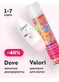 Купить <b>спрей</b> для укладки <b>волос</b> в интернет-магазине Улыбка ...