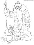 Сказка мороз иванович раскраска