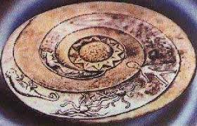 Image result for 1680 french ufo coin