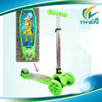 36v <b>7.5AH</b> two wheel <b>APP</b> unlock <b>waterproof foldable</b> electric scooter