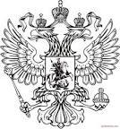 Раскраски герба татарстана