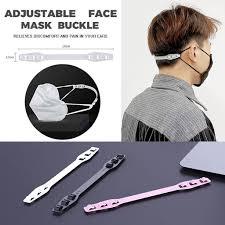 1PCS Third Gear <b>Adjustable Anti Slip Mask Ear</b> Grips Extension ...