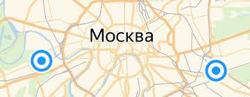 <b>Семена</b> и саженцы — купить на Яндекс.Маркете