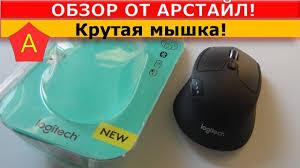 Что может мышка <b>Logitech M720</b> Triathlon / Арстайл / - YouTube