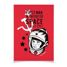 Плакат A2(42x59) <b>Юрий Гагарин</b> #1572811 от BeliySlon - <b>Printio</b>