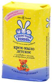 Крем-<b>мыло детское Ушастый Нянь</b> с оливковым маслом и ...