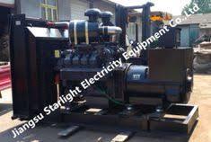 <b>50KW 62.5KVA</b> DEUTZ <b>DIESEL</b> GENERATOR SET 1. Engine ...