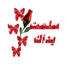رد: حـقـائـق عــلـميــه