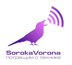SorokaVorona шоу. Подкаст о гаджетах и технике