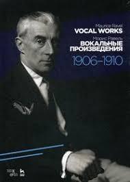 <b>Вокальные произведения</b>. 1906-1910 - <b>Равель М</b>., Купить c ...