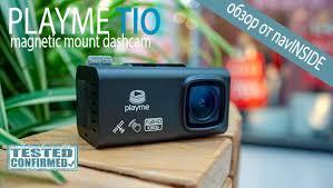 Обзор <b>видеорегистратора Playme Tio</b> - магнит, wifi и экран