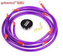 Универсальный <b>кабель</b> для <b>заземления</b> Racing, набор проводов ...