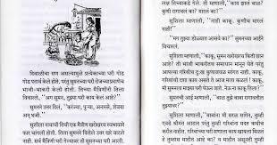 christmas essay in hindi   reportspdfwebfccom christmas essay in hindi