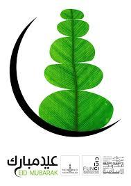 <b>Eid Mubarak</b> Said! - FUNCI - Fundación de Cultura Islámica