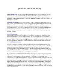 How To Write A Good Narrative Essay   math worksheet high school     lbartman com