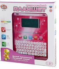 Обучающий <b>планшет</b> розовый, 2 языка рус./англ. с цвет.экраном ...