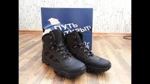 Зимние <b>ботинки Ralf Ringer</b> - обзор - YouTube