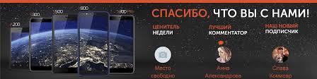<b>Nobby</b> – мобильная электроника и аксессуары | ВКонтакте
