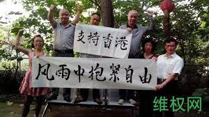 因聲援香港被關押的圖片搜尋結果