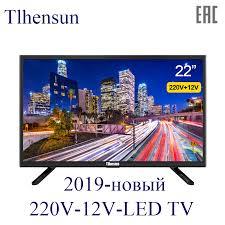 <b>TV</b> 22 inch LED <b>TV</b> 12V 220V Digital Full <b>HD TV</b> dvb T2 Home + <b>Car</b> ...