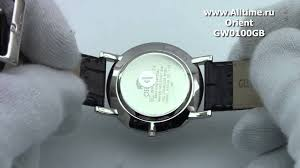 Мужские японские наручные <b>часы Orient</b> GW0100GB - YouTube