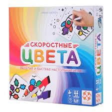 <b>Настольная игра СТИЛЬ ЖИЗНИ</b> Скоростные цвета (картон ...